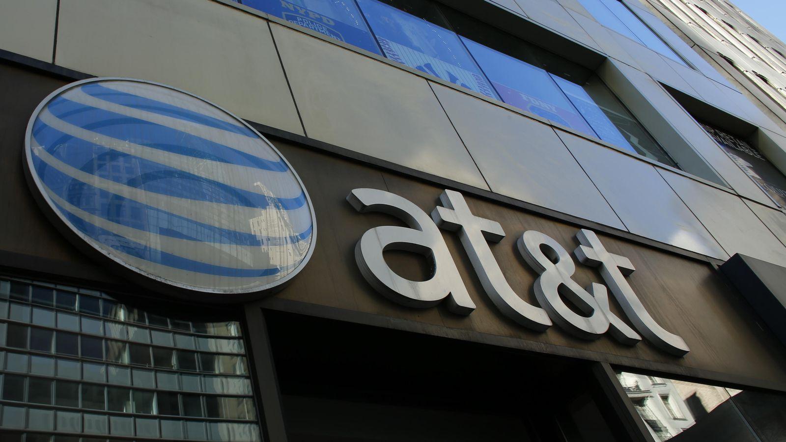 акции AT&T