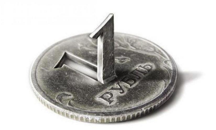 отток капитала рубль