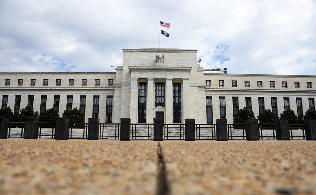 ФРС США повышает ставку