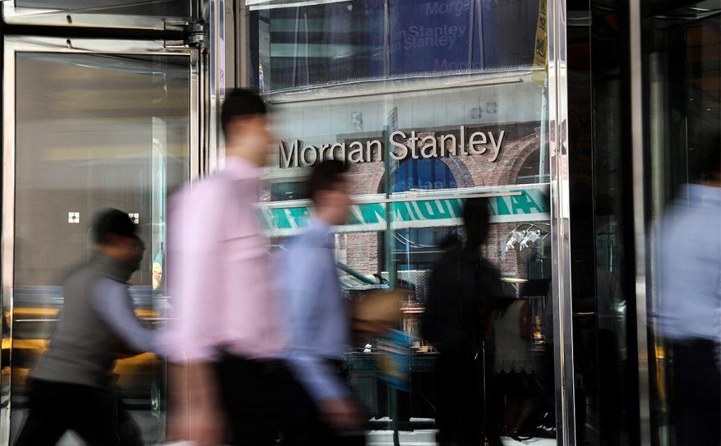 Morgan Stanley уйдёт из России