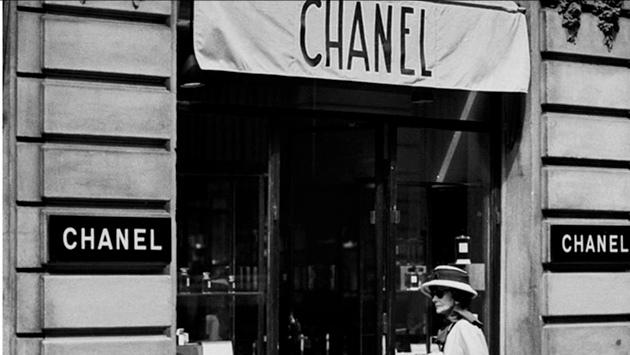 Chanel отказался