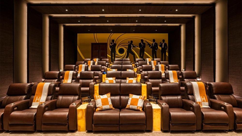 кинотеатр Самого дорогого дома
