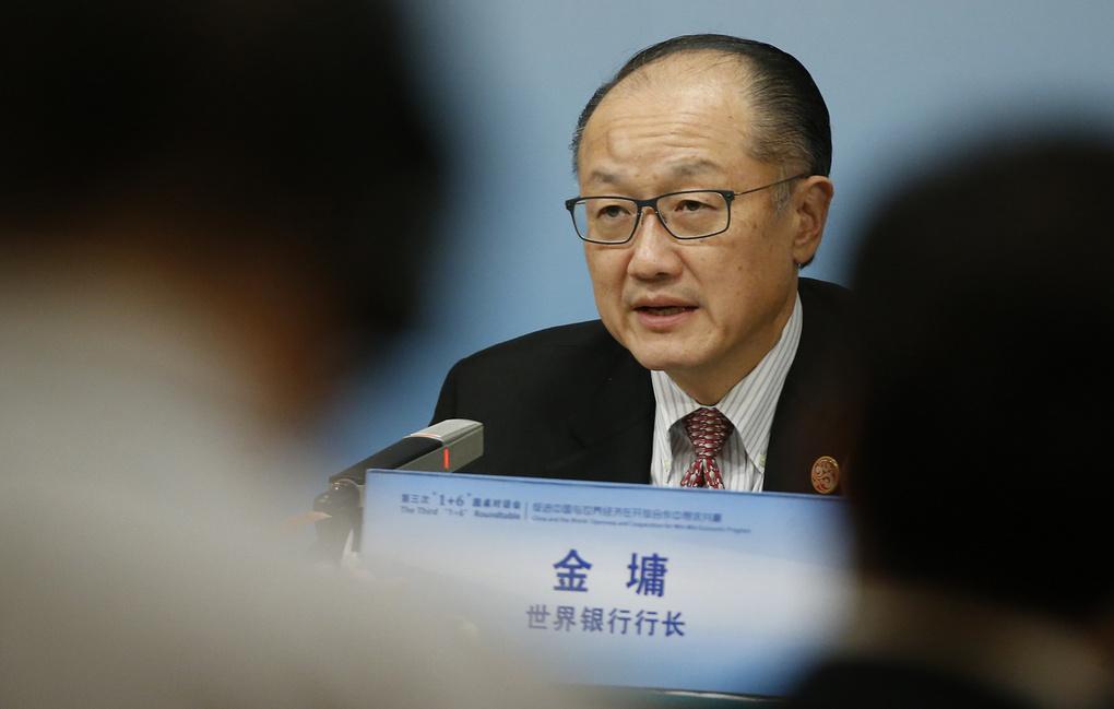 Президент Всемирного банка