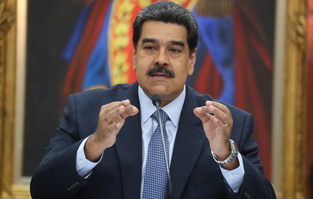 Мадуро вступил в должность