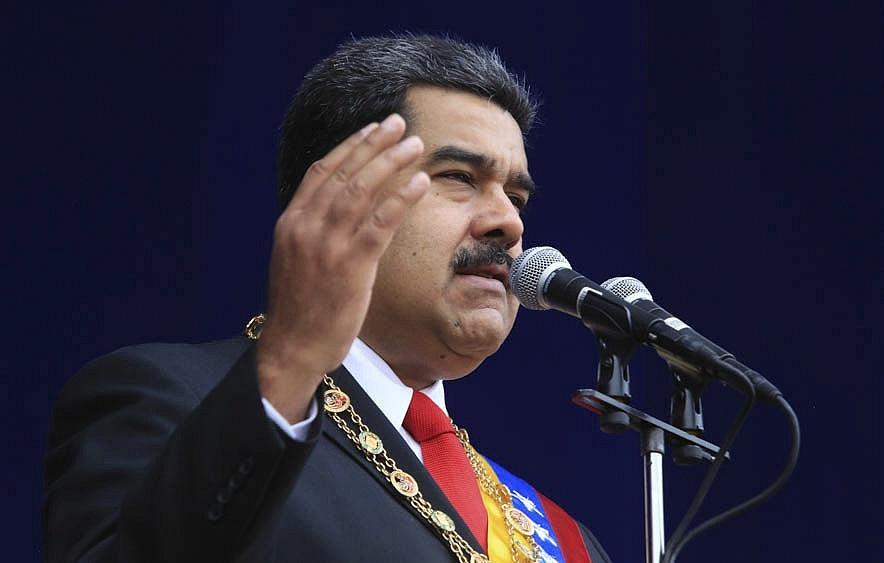 Мадуро признан узурпатором