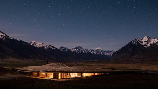 Роскошный отель в сердце дикой природы