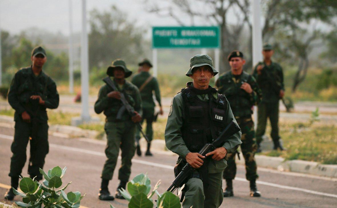 отношения с Колумбией