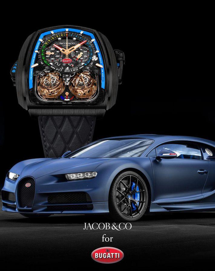 Jacob&Co совместно с Bugatti