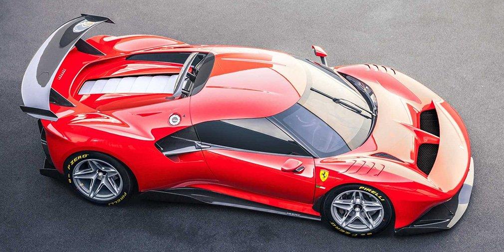 фото Ferrari P80/C