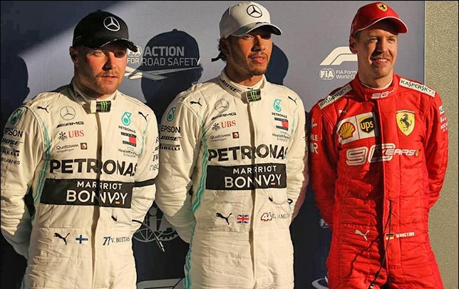Поул Гран-при Австралии