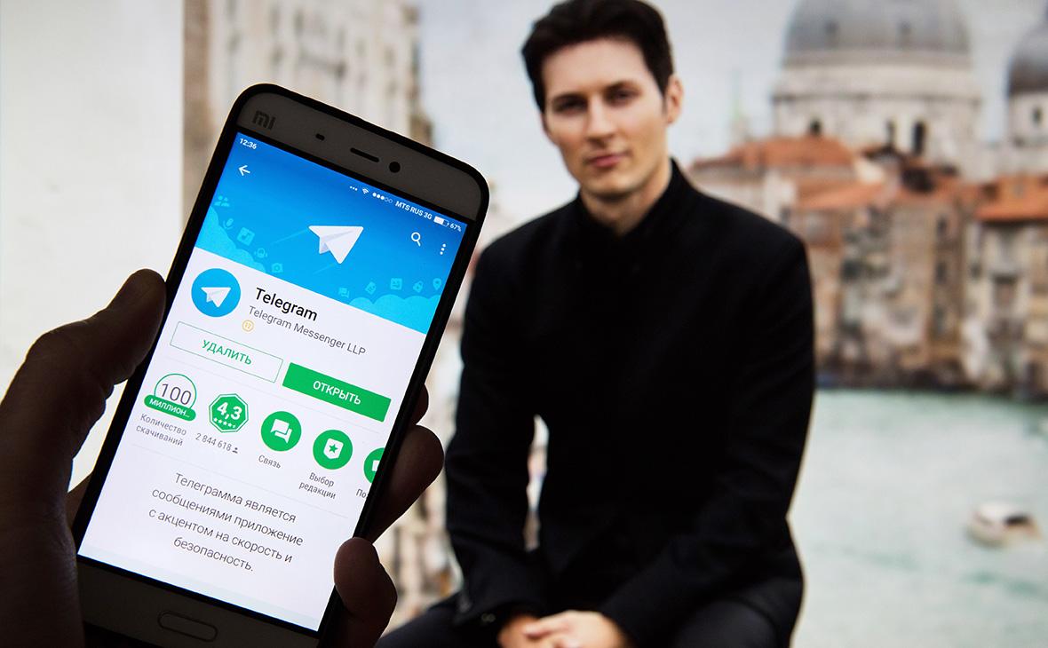 выпуск криптовалюты Telegram