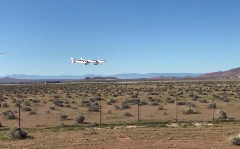 самый большой в мире самолёт