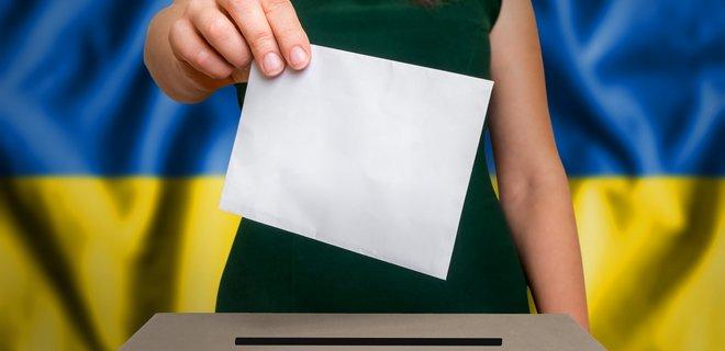 на президентских выборах в Украине