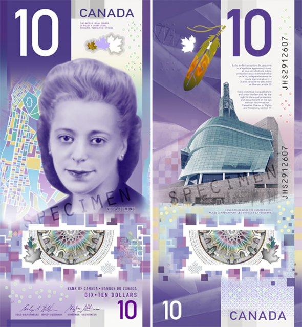 Самая красивая банкнота