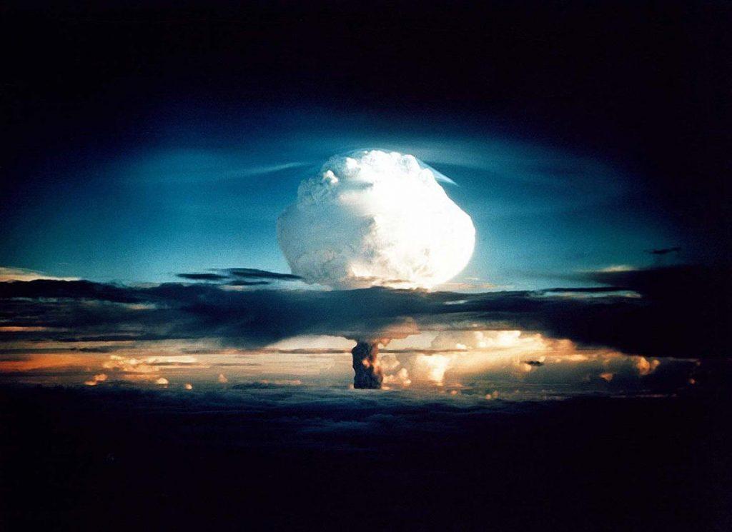 ядерного арсенала США