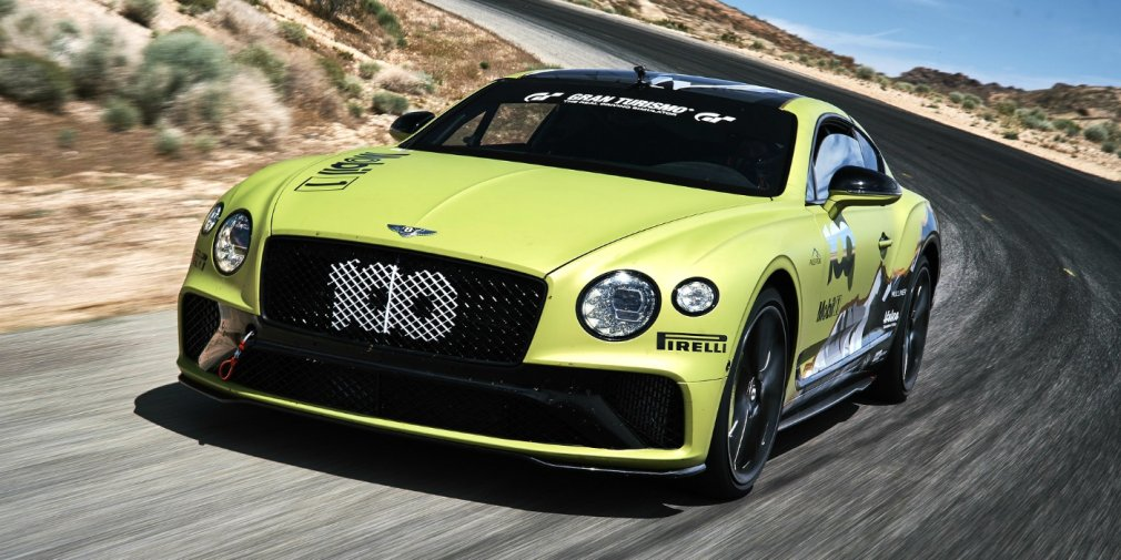 Continental GT,
