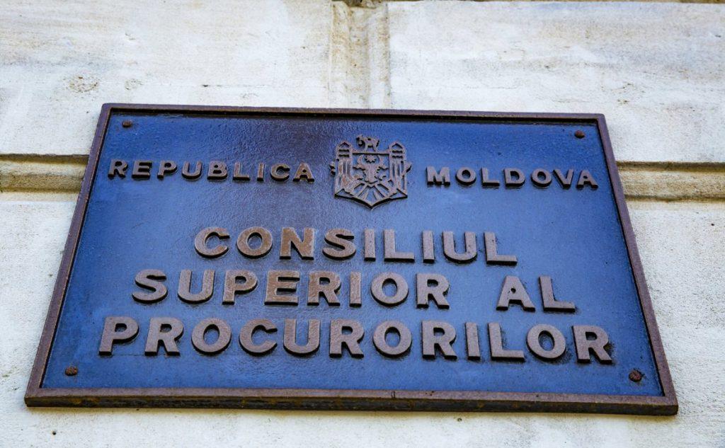 Молдавская неопределённость
