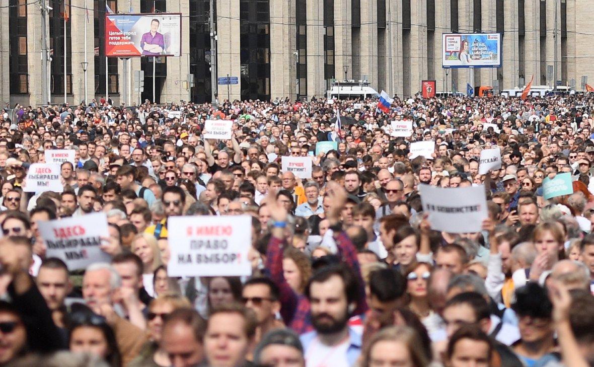 Москва митингует