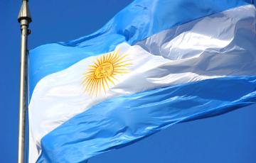 аргентинский песо