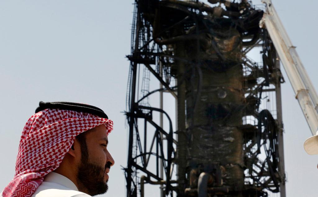 атака на завод Saudi Aramco
