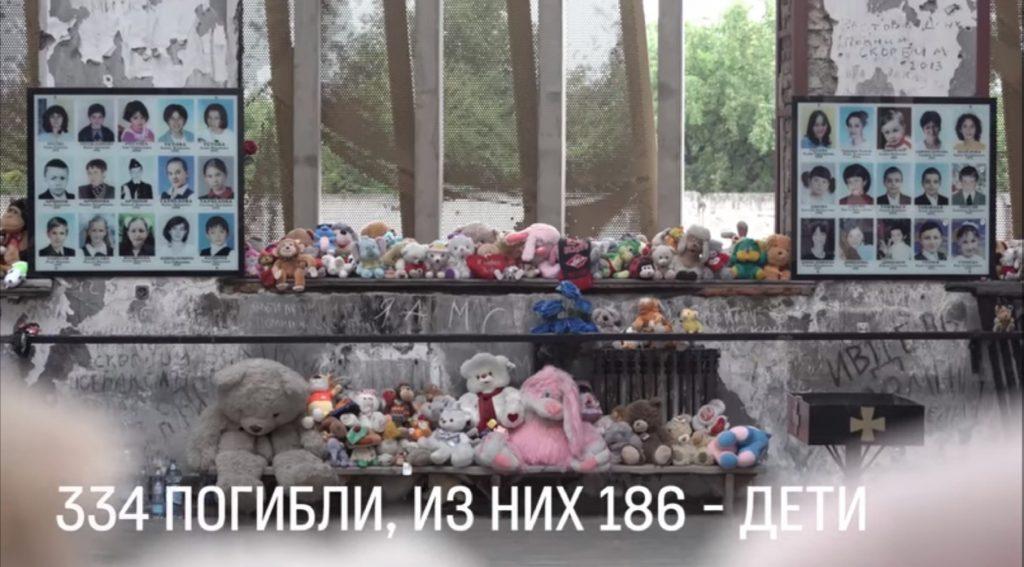 Фильм Дудя о беслане