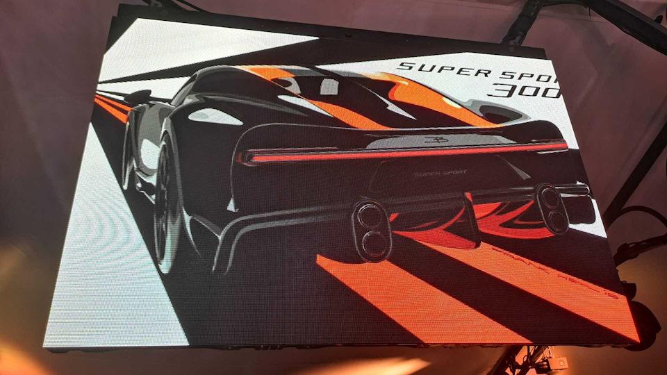 картинка Bugatti Chiron Super Sport 300+