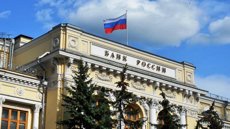 Центральный банк России снижает ставку на 0,25 п.п. до 7%