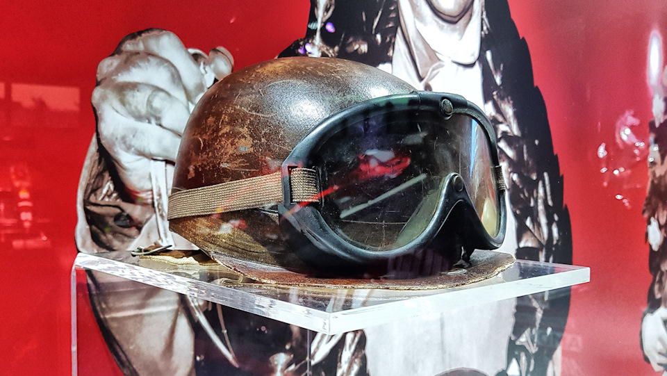 шлем знаменитого Хуана Мануэля Фанхио