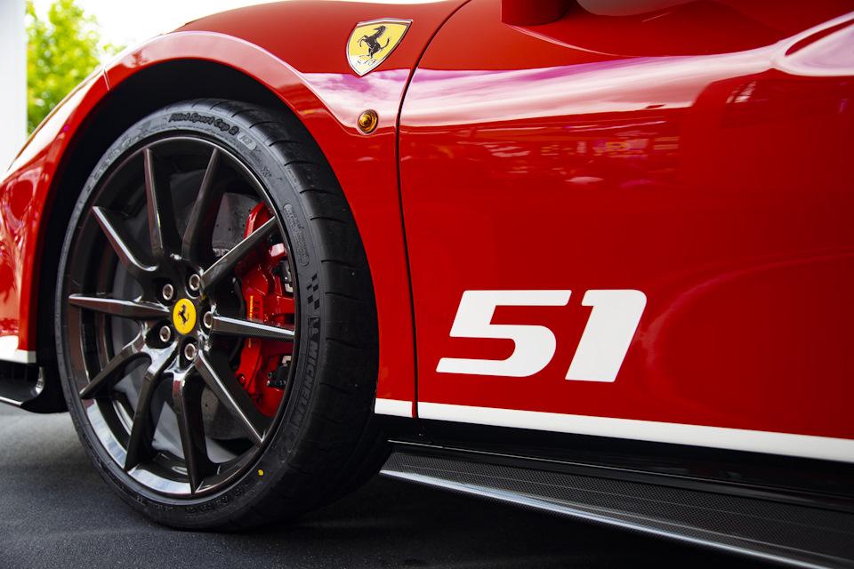 Ferrari 488 Pista 51