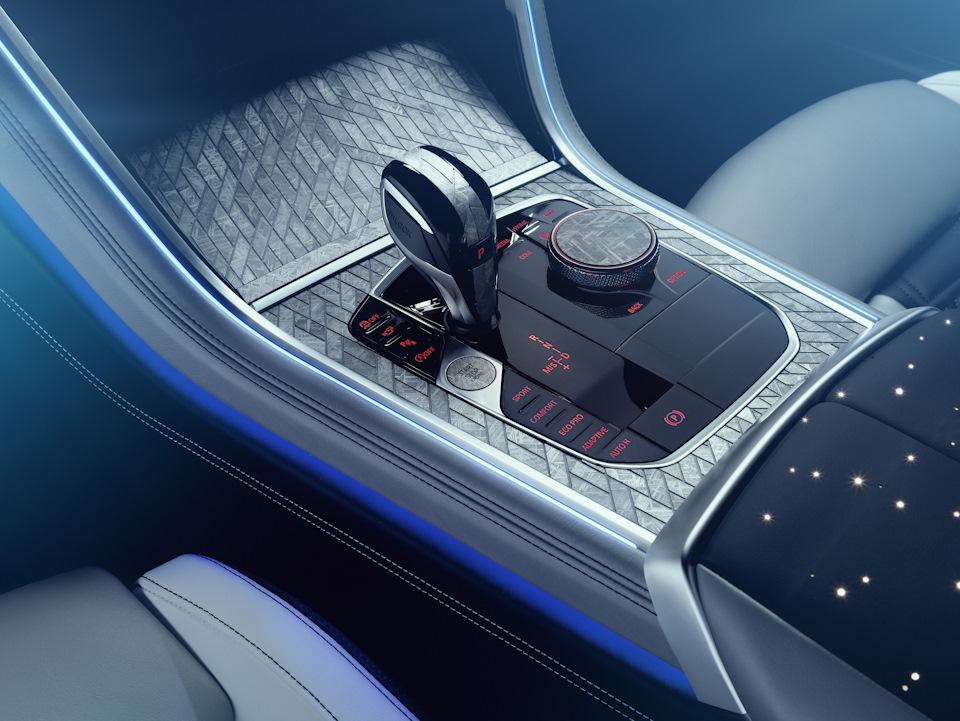 BMW 8 Series акпп