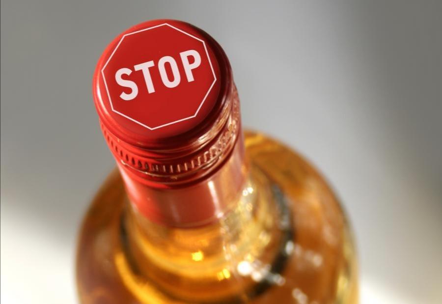 Стоп алкоголь