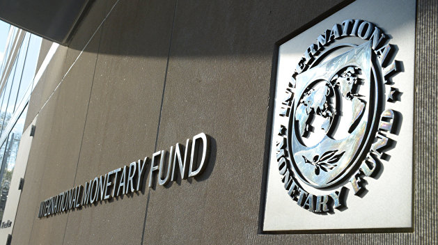 МВФобвал мировой экономики
