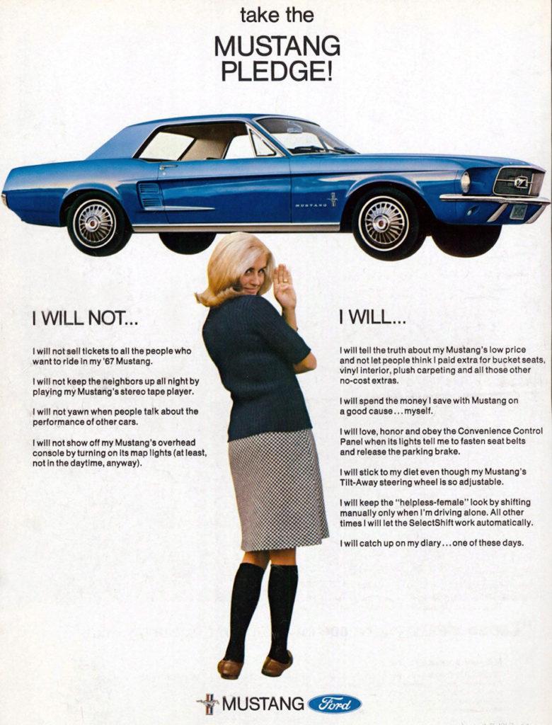 маркетинг Ford