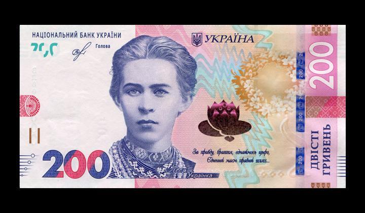 банкнота 200 гривен