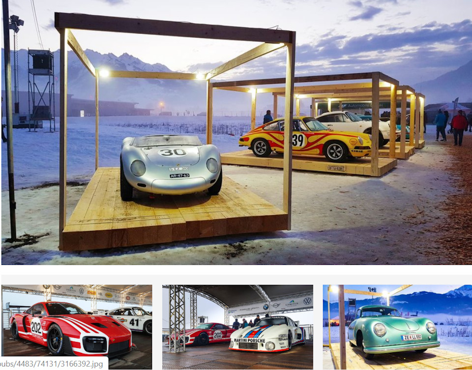 авто выставка