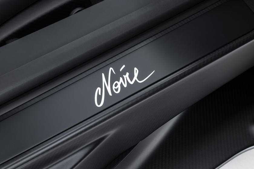 Пороги Noire Sportive