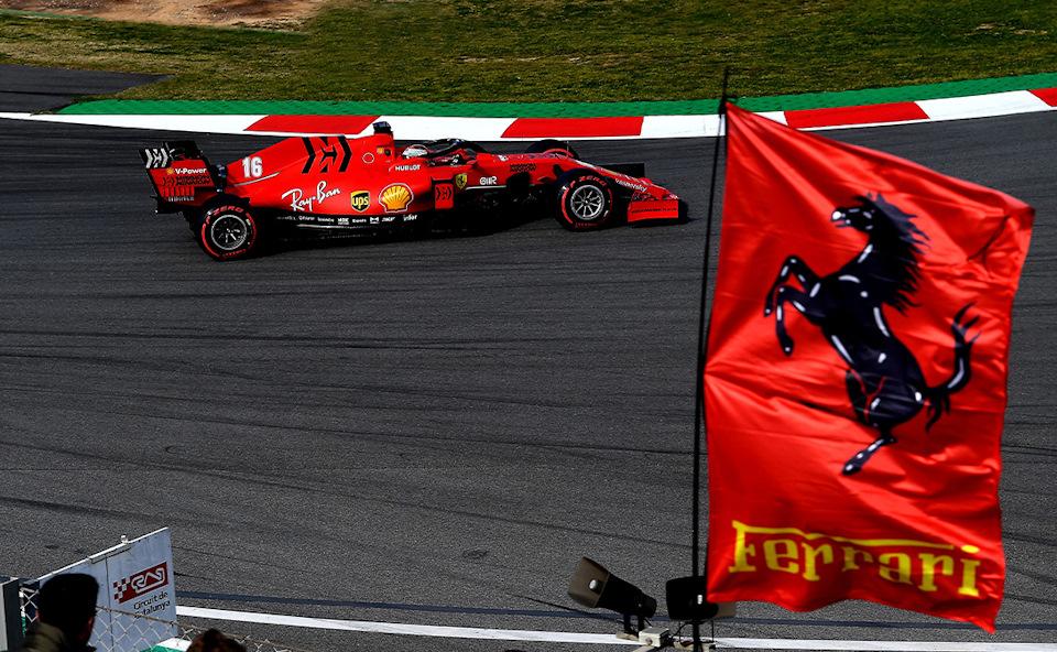 против Ferrari