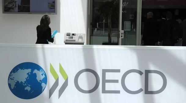 прогноз роста мировой экономики OECD