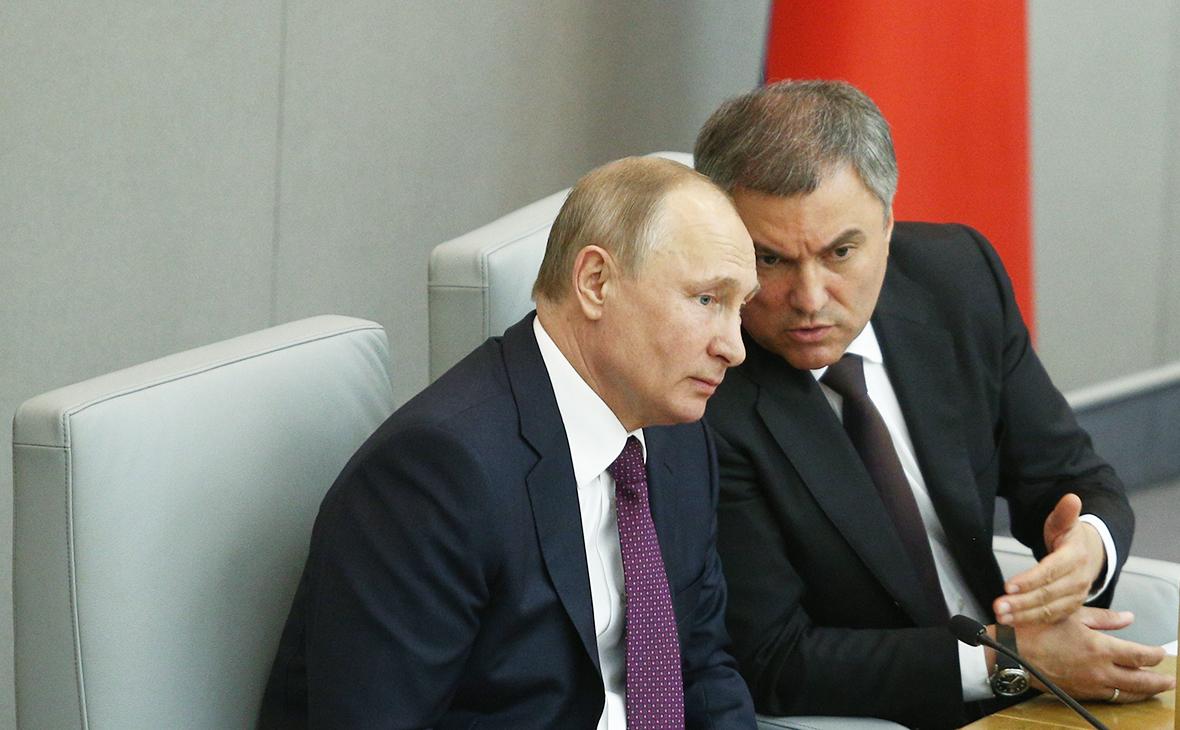 обнуление президентских сроков Путина