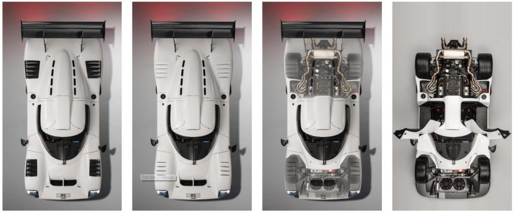 техника Ultima RS