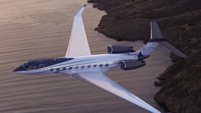 Gulfstream G700 фото