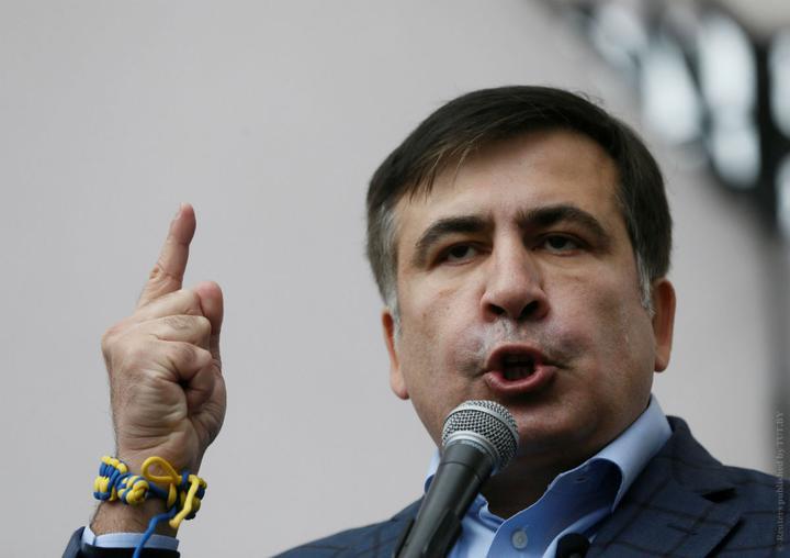 Саакашвили назначен