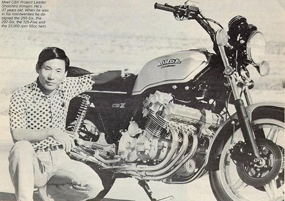 рядная «шестёрка» Honda CBX1000