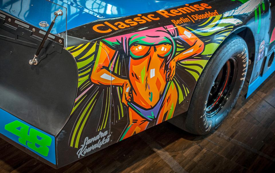 раскраска гоночного авто
