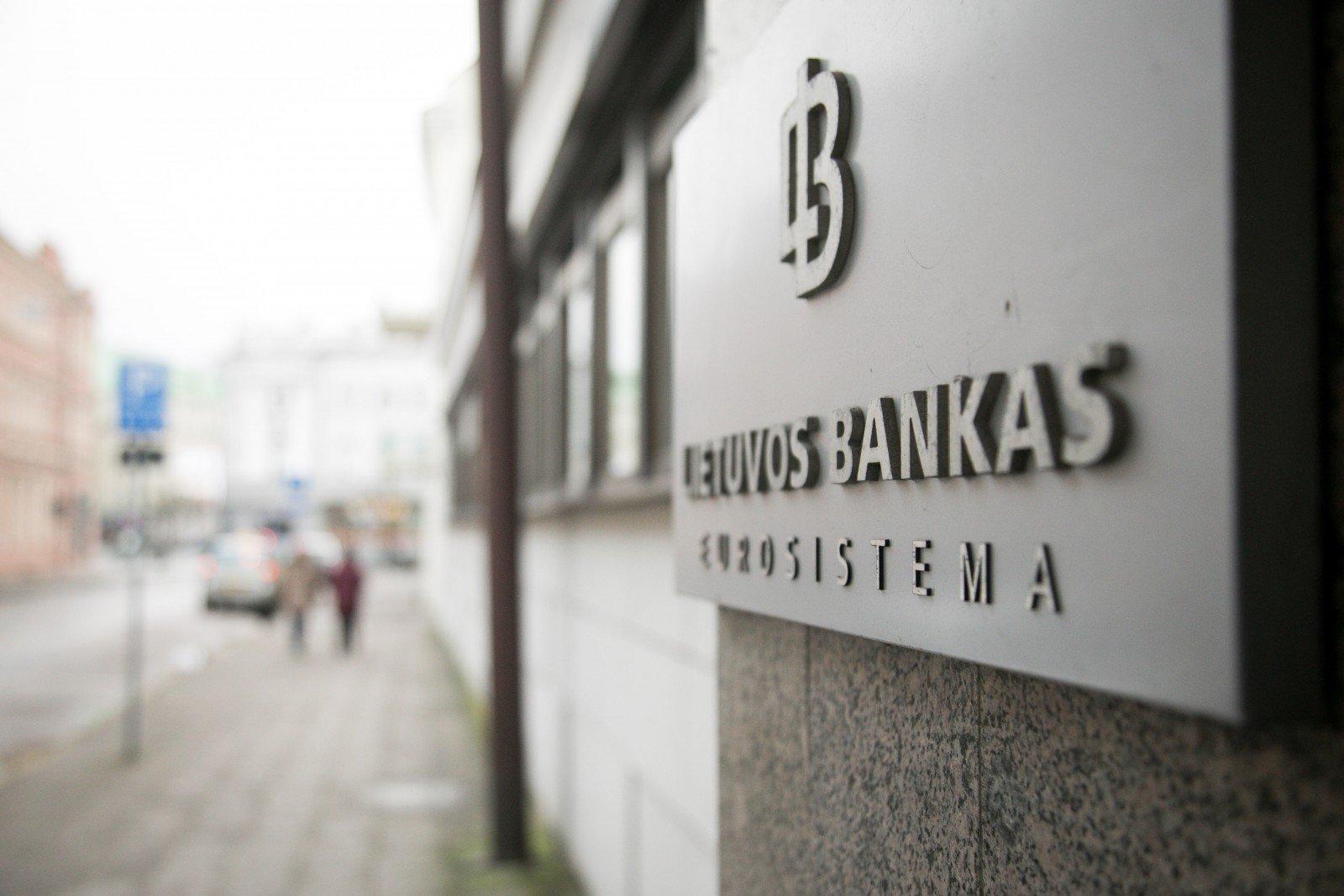 ЦБ Литвы