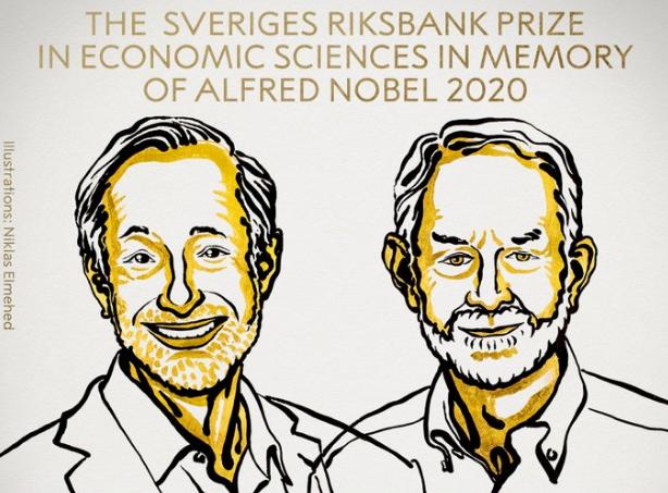 Премию Нобеля по экономике