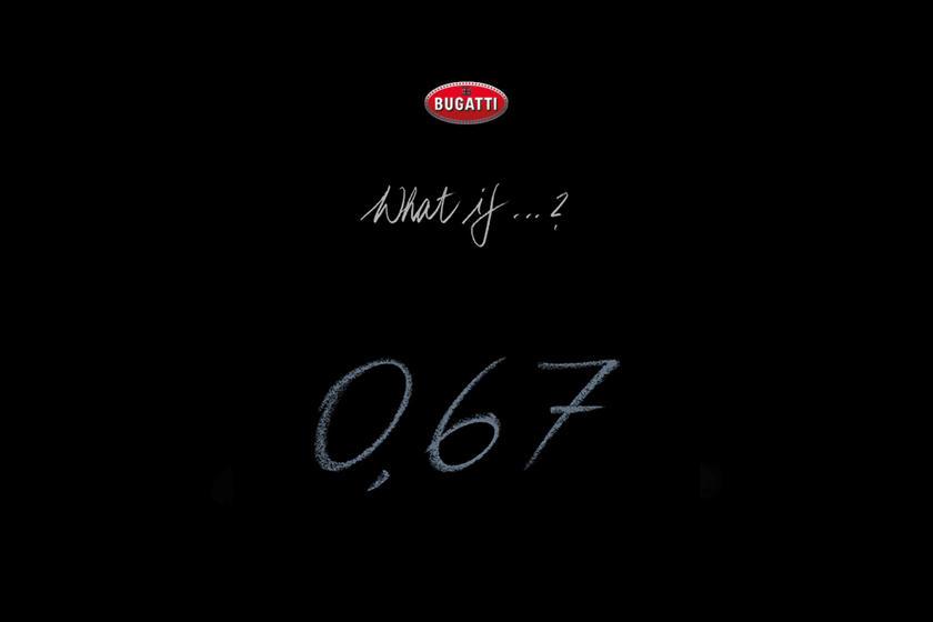 Bugatti X-Wing вес