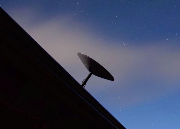 Антенна для Starlink