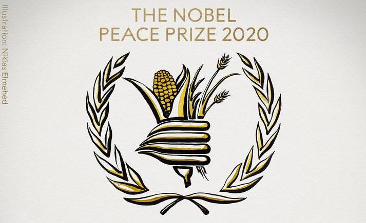 Нобелевскую премию мира