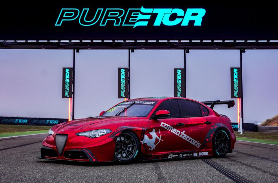 гоночная Alfa Romeo